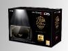 3DS Zelda (bundle) © Nintendo