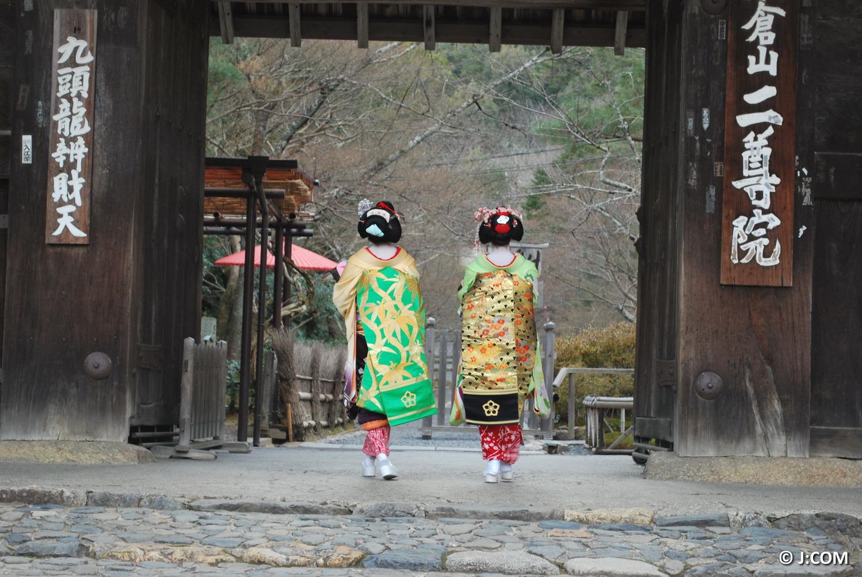 Maiko_Kyoto_2016_23_OK
