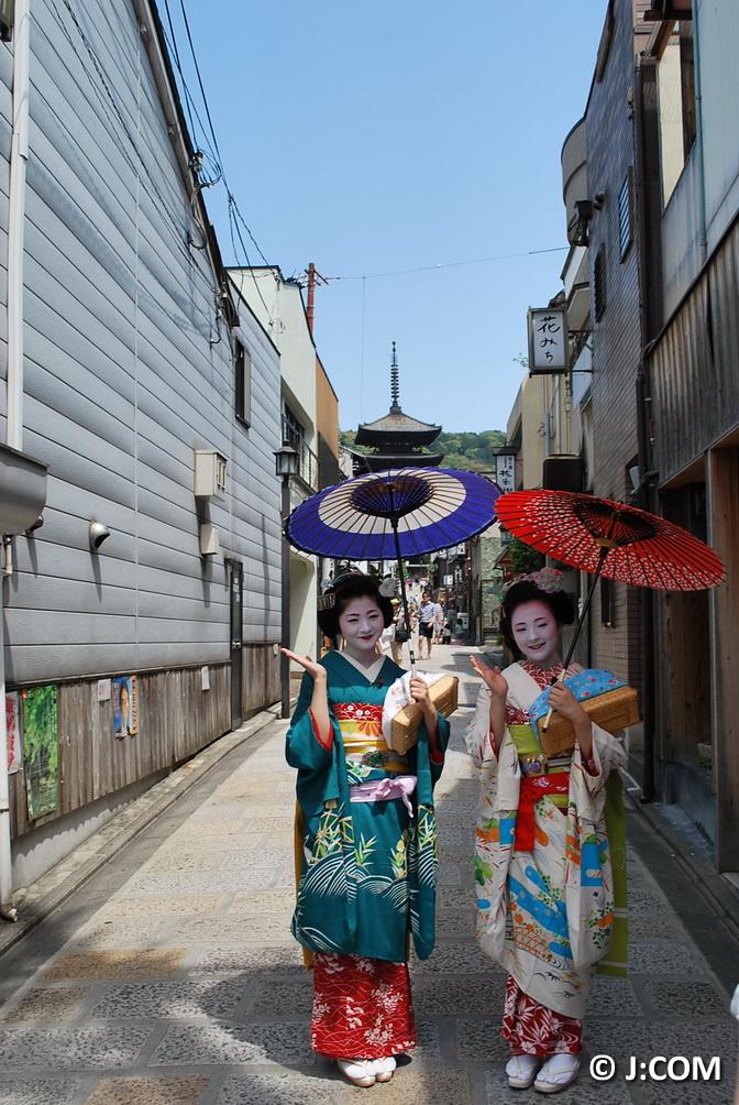 Maiko_Kyoto_2016_44_OK