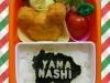 Bento_Yamanashi