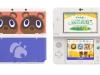 Nintendo_3DS_2014_05