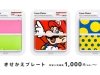 Nintendo_3DS_2014_09