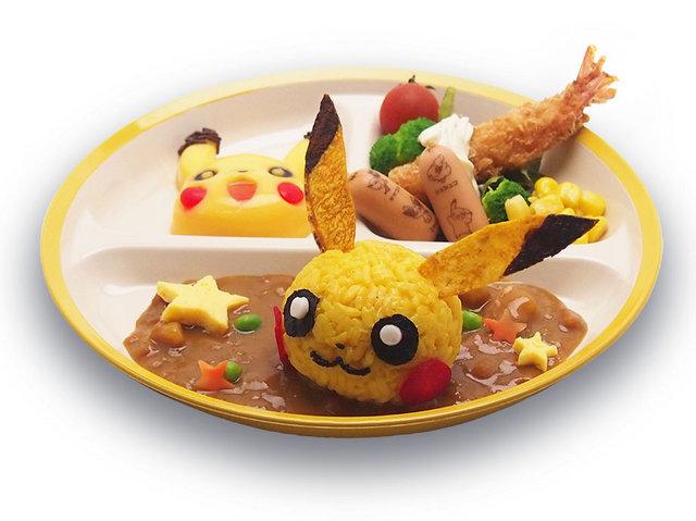 pikachu_set