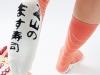 Sushi_socks_05