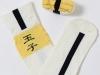 Sushi_socks_tamago_02