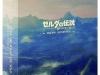 Zelda_BOTW_OST_reg