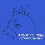 Le point sur les sorties DVD/Blu-ray Ghibli