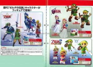 Zelda_gashapon-300x218.jpg