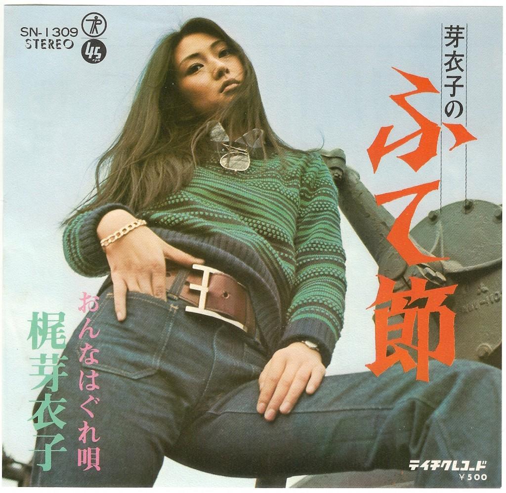 Meiko Kaji 2013 Joie et la bonne humeur,