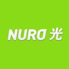Un internet plus rapide que la lumi re tokyo zero - Plus rapide que la lumiere ...