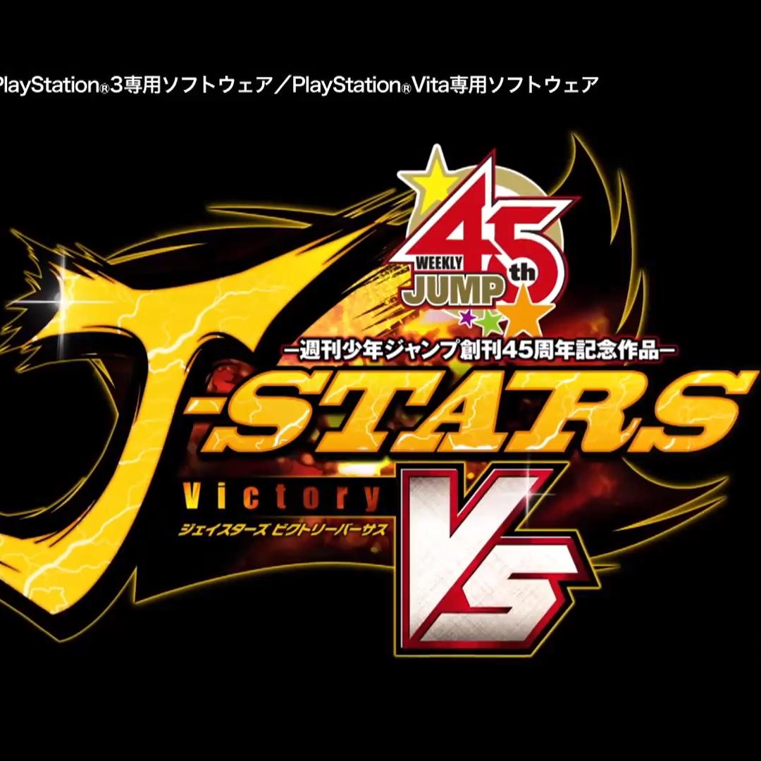Quatre Vidéos De Plus Pour « J-Stars Victory Vs »
