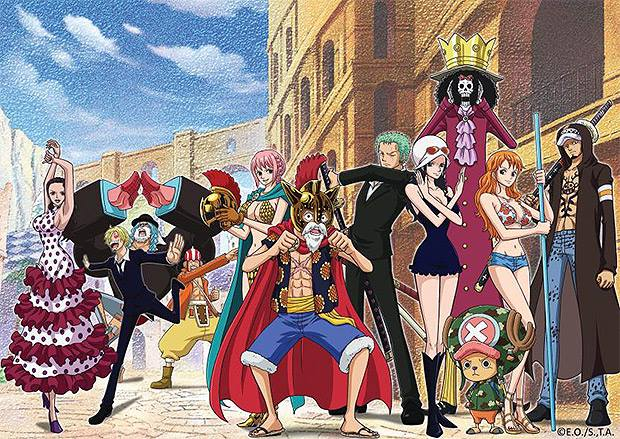 One Piece saison 17 en français