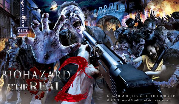 Biohazard_the_Real2
