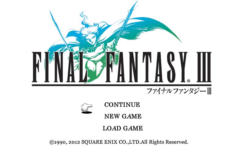 Final Fantasy III (Android) © Square-Enix