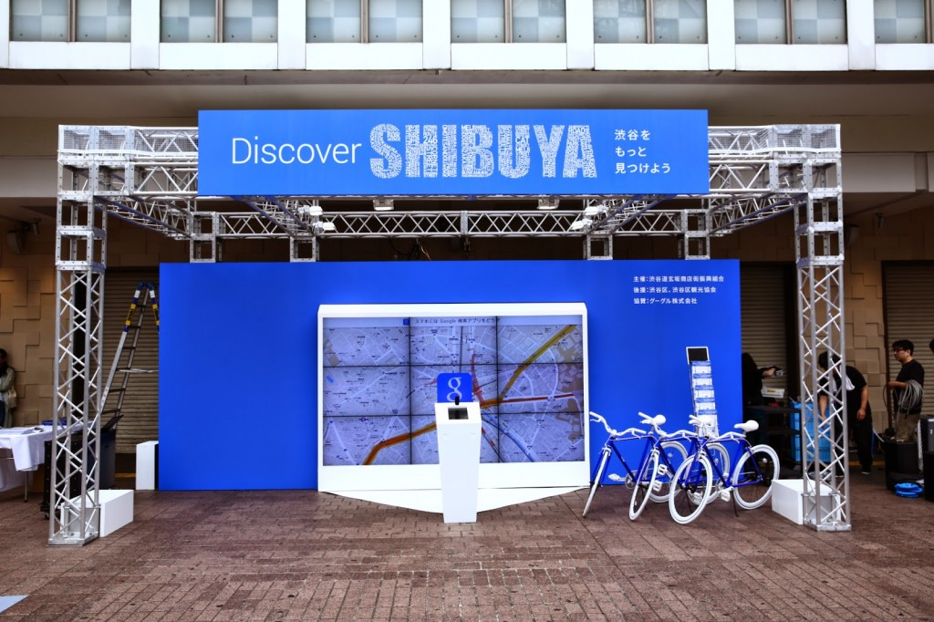 Discover_SHIBUYA_02