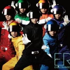 Eight_Ranger_ER2