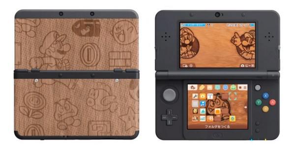 Nintendo_3DS_2014_03