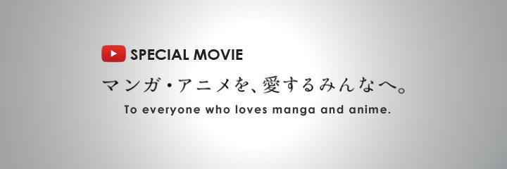 Piratage_Japon_anime_manga