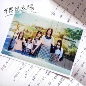 SKE48_Bukiyou_Taiyou