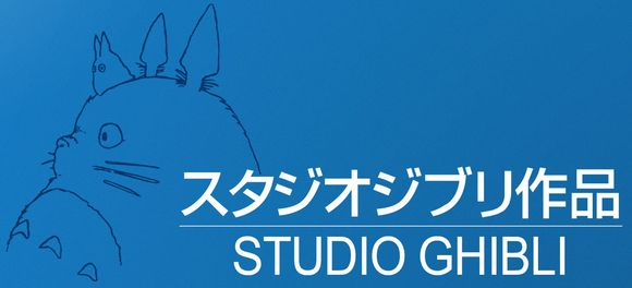 Studio_Ghibli_large