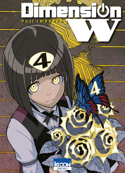 dimension-w-4