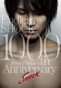 Domoto_Koichi_Endless_SHOCK_1000th_Performance_Anniversary