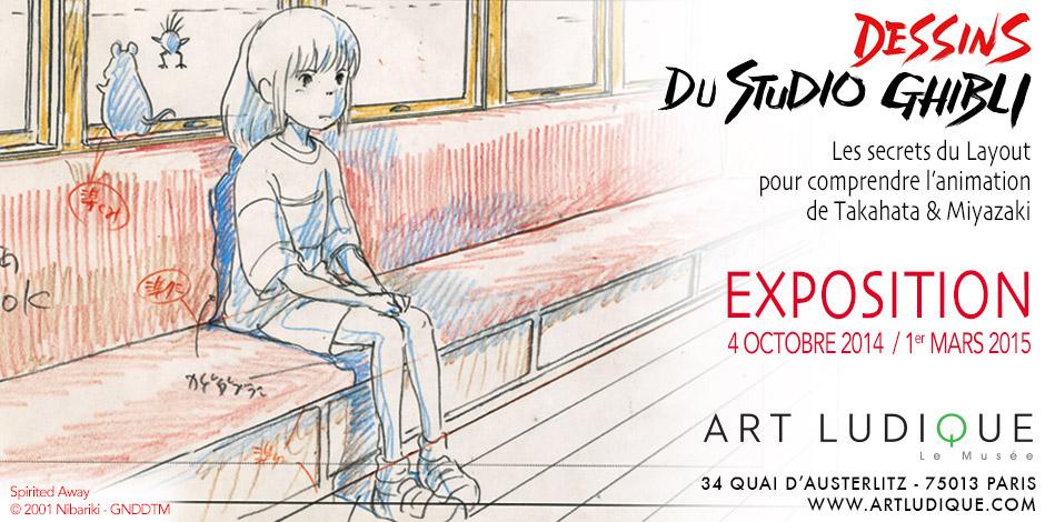 Expo_Ghibli_Paris_2014