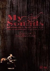 Kiyokiba_Shunsuke_Acoustic_Live