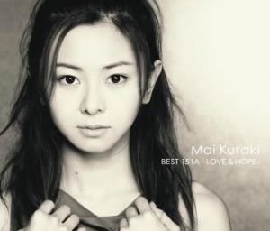 Kuraki_Mai_-_BEST_151A_reg