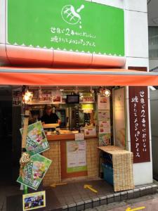 Melon_pan_icecream_02