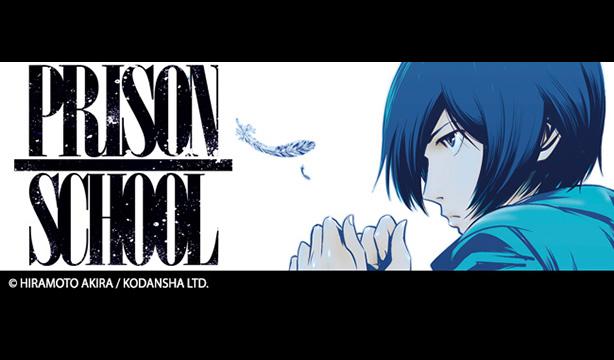Prison_School_carousel
