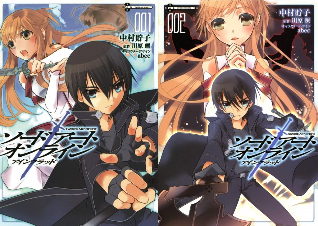 Sword Art Online Aincrad 1 & 2 jap