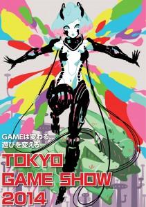 TGS_2014_poster