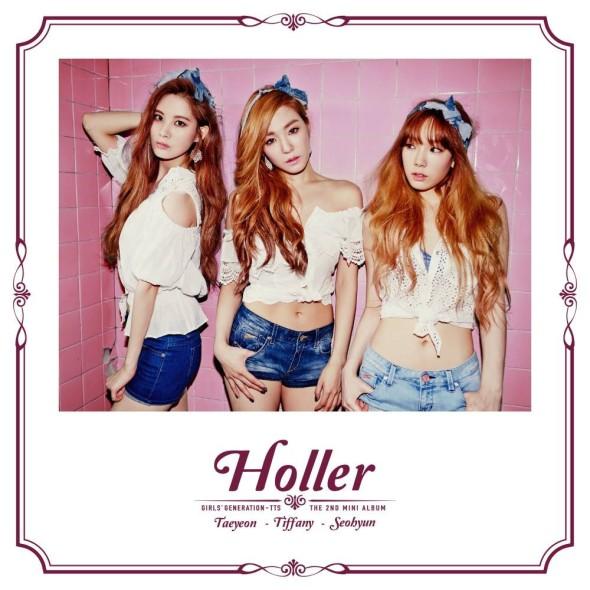 TaeTiSeo-Holler