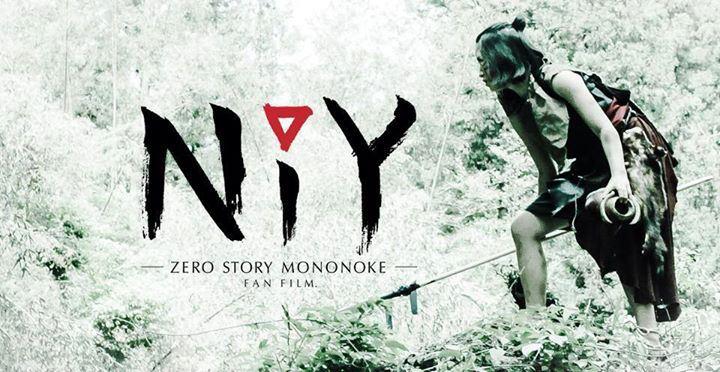 Zero_Story_Mononoke_02