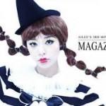 Ailee sortira un troisième mini-album en septembre