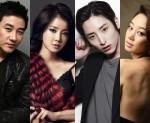 Les acteurs confirmés pour le drama «Valid Love»