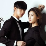 Chronique K-drama : ~별에서 온 그대 / You Who Came From The Stars~