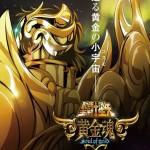 Saint Seiya Soul Of Gold pour 2015