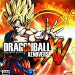 Dragon Ball Xenoverse : date, édition collector et offres de précommande !