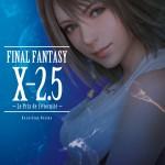Final Fantasy X-2.5 ~Le prix de l'éternité~ en France !