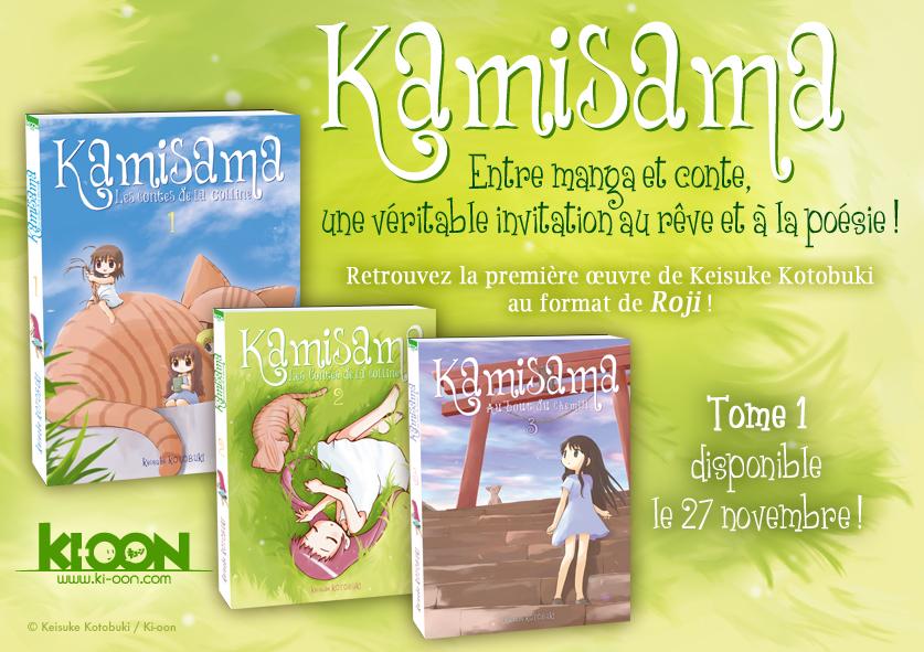 Kamisama Ki-oon