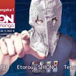 Tremplin manga Ki-oon : sixième projet en ligne