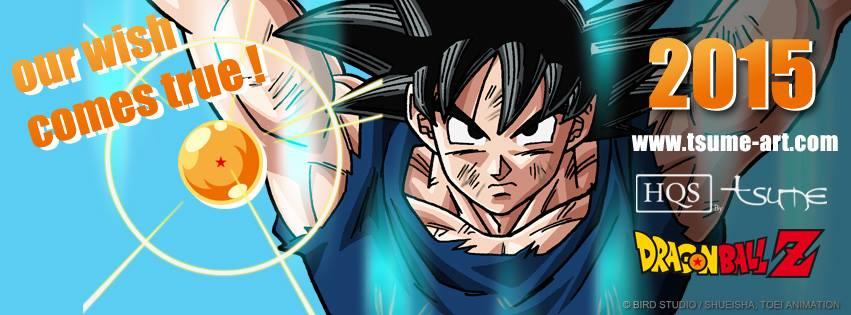 Tsume Dragon Ball Z