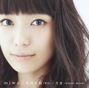 miwa_-_Kibou_no_Wa_lim