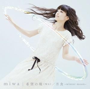 miwa_-_Kibou_no_Wa_reg