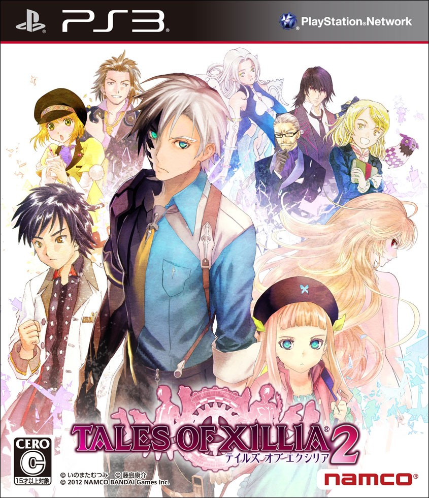 tales-of-xillia-2-jaquett-506065728fb37