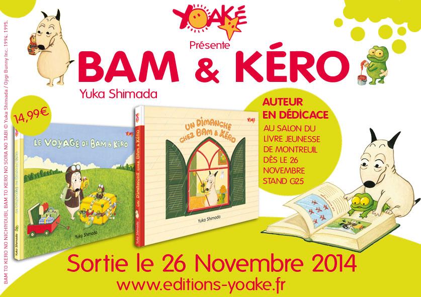 Bam & Kéro - annonce