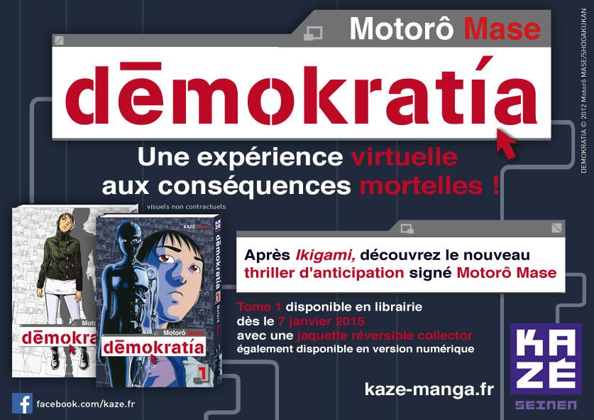 Demokratia_Kaze
