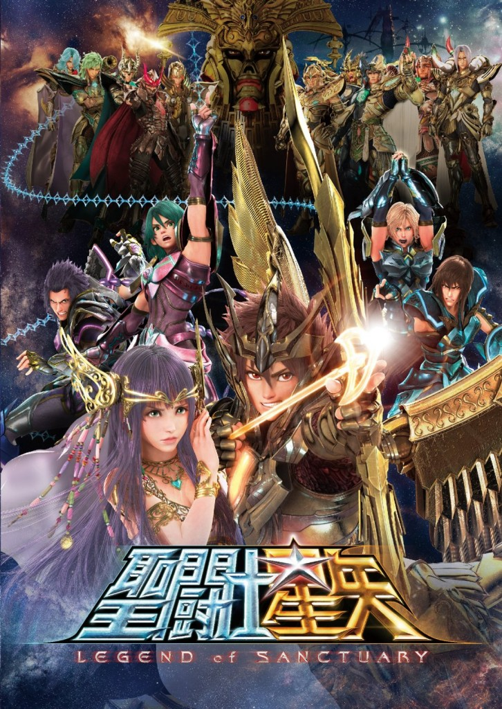 Saint Seiya - Legend of Sanctuary